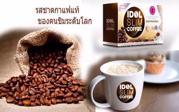 Cafe giảm cân idol slim có tốt không?